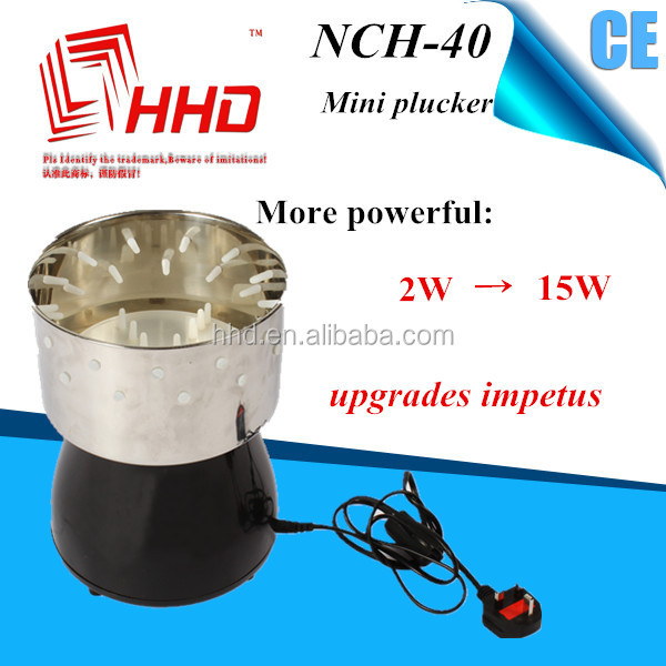NCH-40 small poultry slaughtering machine/mini bird plucker machine/quail plucker