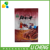Custom printed heat seal plastic packing bags for food