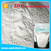 High quality Kieselgur powder/Diatomite Filter Aid