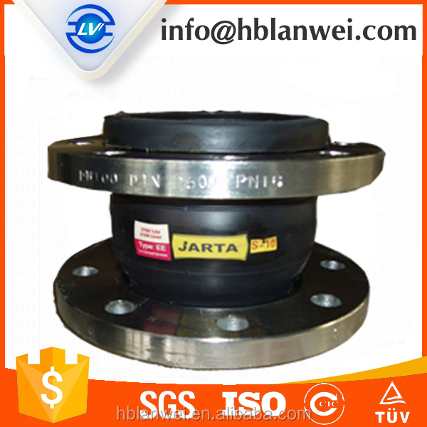 high quality single rubber bellow Joint with flange