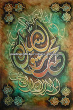 Cheap Price Islamic Modern Calligraphies