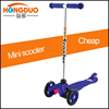 mini kids scooter with T bar