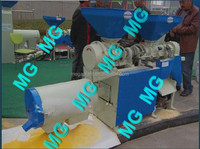 MG-ZC-300 Corn kernel peeling and corn grits machine