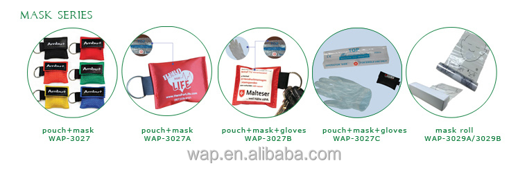 Trade Assurance WAP-health OEM & ODM service available CPR mask in first-aid devices