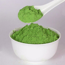 Natural Organic bio Wheat Grass Juicer Fine Bulk Powder