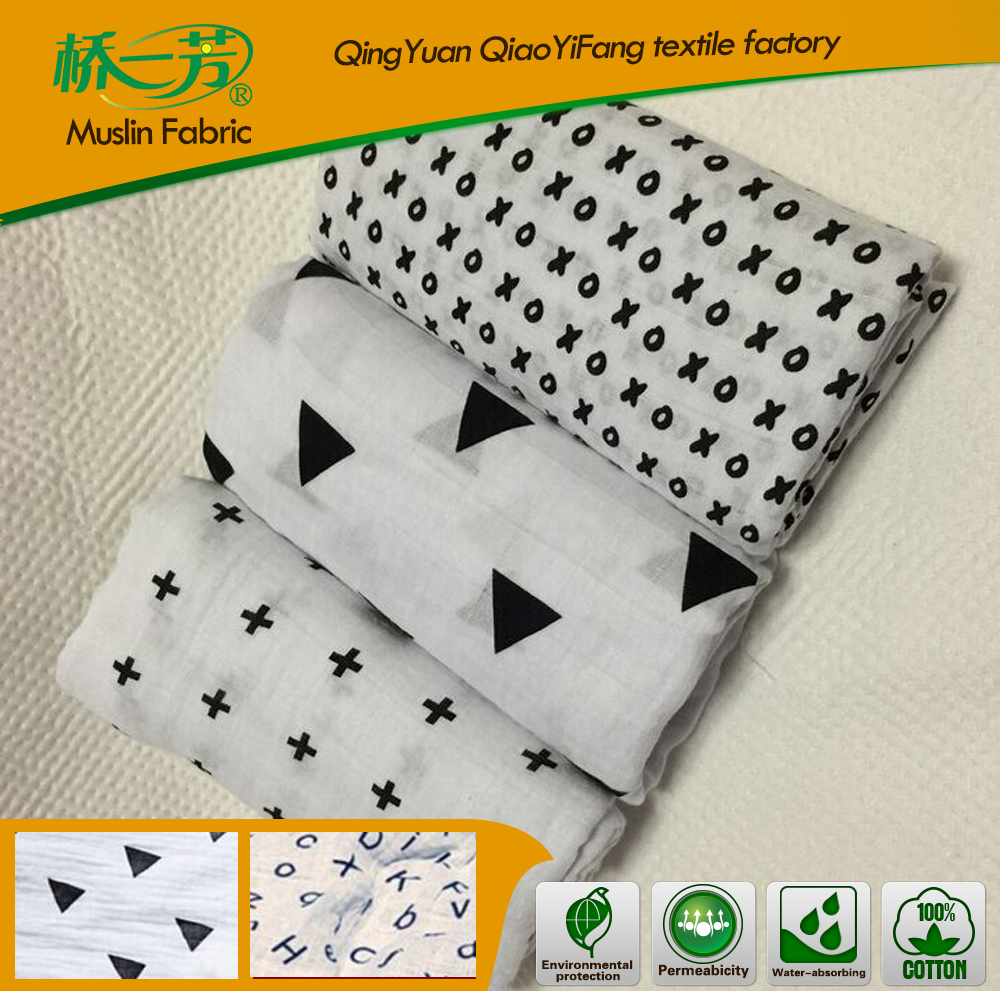 Water proof Fabric High-density 100 % Cotton Fabric Wholesale