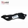 COmpetitive price and quality TOYOTA RAV4 2009 BUMPER BRACKET 52536-0R040