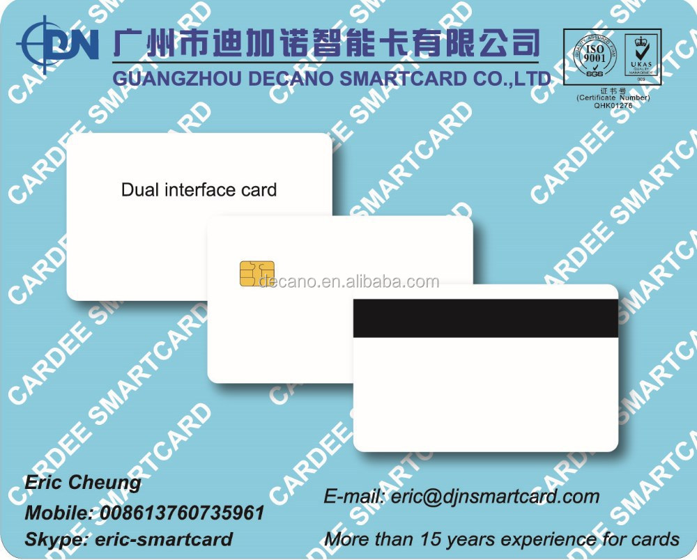 RFID blank card for hotel key