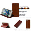 Wholesale Leather Phone Case For iPhone SE, PU Cover For iPhone SE Case Luxury, For iPhone SE Case, Red Brown