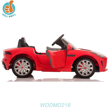 WDDMD218 Ride On Car Kid For Game Double Door Open toy car