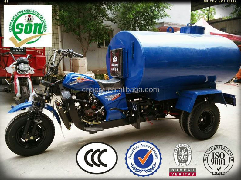 cheap price heavy duty 250cc water tank 3 wheel motorcycle for sale