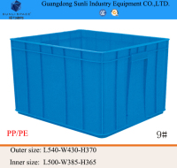 70L PP/PE Shipping Plastic Storage Stackable Box