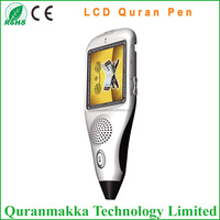 2015 New Digital LCD Quran Pen Reader with Big size Quran