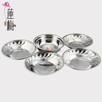Stainless steel set of five table wares four dish plate one soup basin