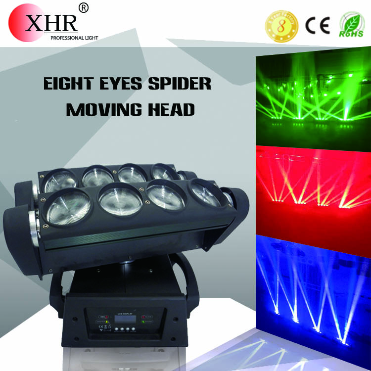 Led stage spider moving beam light / rotation bar 8*10W/ LED stage lihgts