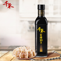 black vinegar favorable price from factory