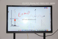 School simple lcd smart board 2015 touch screen monitor smart all in one panel