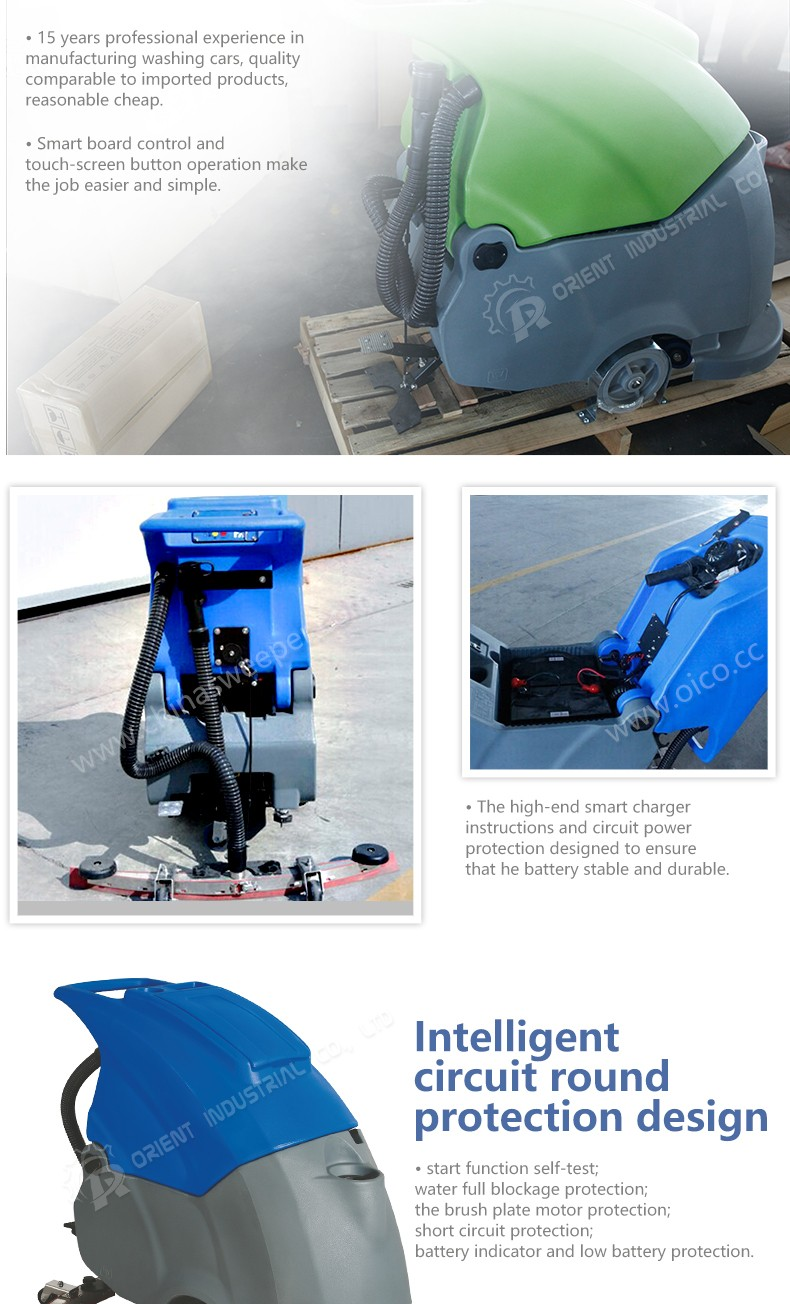 electric floor single-brush floor scrubber / super quality manual floor scrubber dryer overseas engineering available
