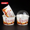 Hot sale customized cup ice cream with paper lid