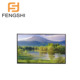 High resolution Outdoor digital displays lcd monitors lcd video panel with 1500 nits brightness