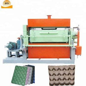 small pulp egg tray making machine egg tray machine production line