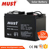 /product-detail/must-solar-sealed-lead-acid-battery-12v-38ah-65ah-100ah-150ah-200ah-250ah-60443247527.html