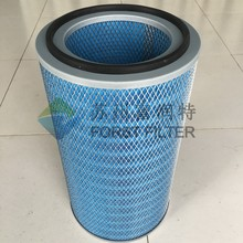 FORST Power Plant Filter Cartridge Cylinder Turbine Filter Wholesale