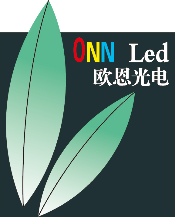 ONN-X3F Center Design Cheap Led Freezer Light IP65