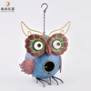 Owl Animal Shaped Hanging Metal Decorative Antique Bird House for Garden Decoration