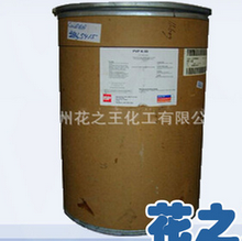 hot sale industrial material polyvinylpyrrolidone price