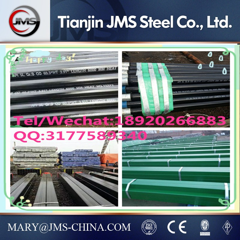 carbon steel steel structure building  Black oiled painted GI square & round iron hollow section tube