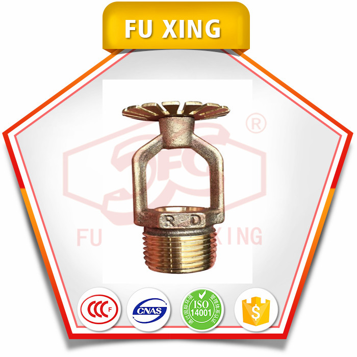 Bronze Open Upright Sprinkler for fire protection system