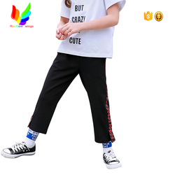 2018 Summer Striped Silky jogging pants