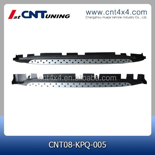 CAPTIVA/CHEVY/ANTARA side step/foot plate running board