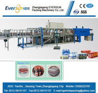 High speed Bottle Water Wrapping and shrink Packing Machine
