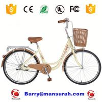 "28""old model bike for lady/city bike for sale(SH-TR015)"