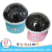 Hot sale educational plastic kids star light toy sky ball
