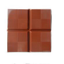 Multipurpose Chocolate PU Anti-slip Mat Car Dashboard non-slip mat