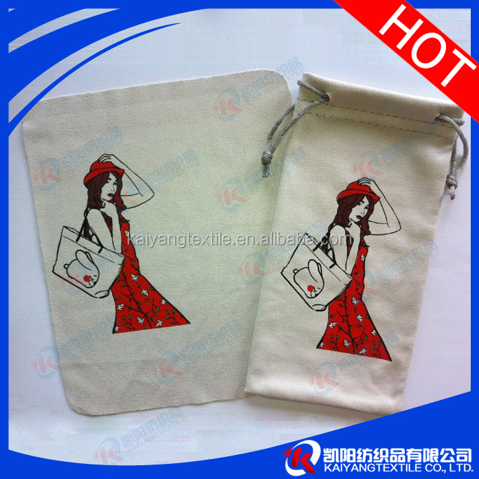 Hot selling drawstring microfiber jewellery pouch