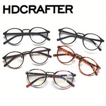 Fashion Women Men Round Glasses Frame Myopic Eyewear Computer Clear lens Plaint Glass