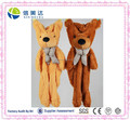 Factory Wholesale Cheap Plush Teddy Bear Skin
