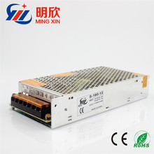 hot sale 180W Single output power supply 180w 12v dc 15a power supply smps