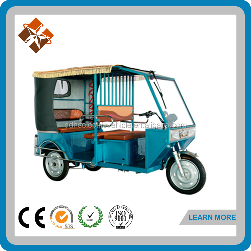 New Energy India Market for Old Man Electric Passenger Tricycle with CE