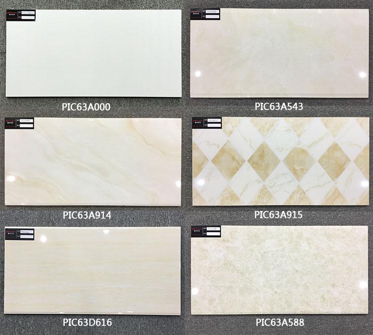 interior decorative latest design cheap ceramic wall