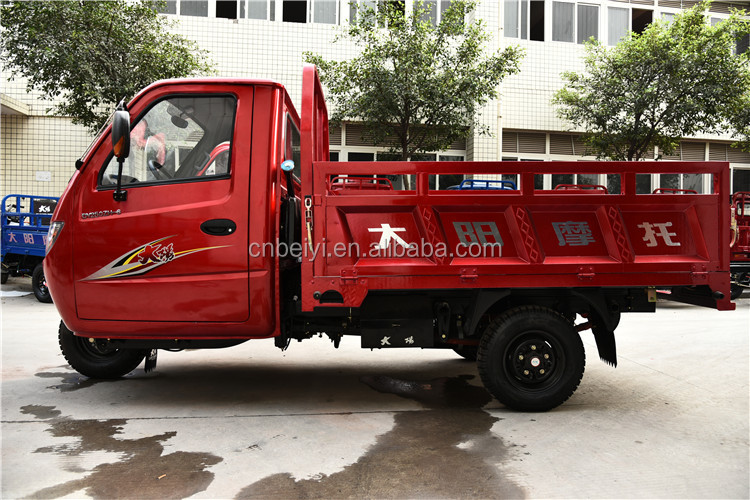 Heavy Loading 250cc Closed Cabin adult 3 Wheel Hydraulic 3 seats cargo tricycle for adults