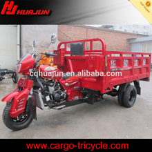5 wheel double rear tire good quality motorcycle/heavy loading tricycles