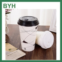 High quality hot sale disposable custom printed coffee paper cup