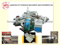 fabric PE co-extrusion coating machine for Aluminum foil paper Coating and Laminating machine