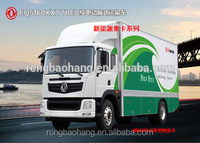 Higher quality 4 x2 Dongfeng electric transport truck electric cargo truck