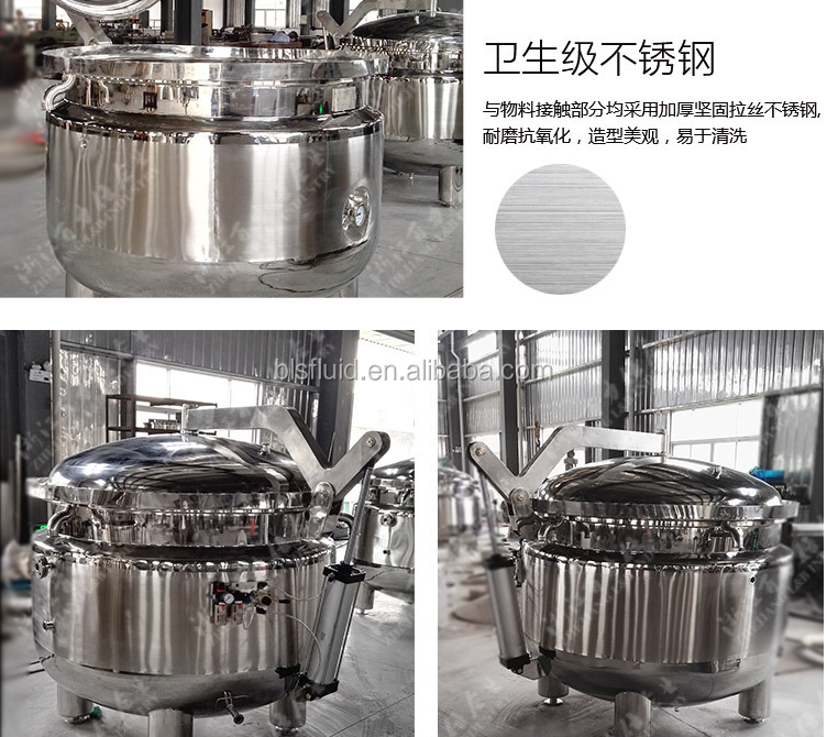 stainless steel ss316 300L industrial electric/steam pressure cooker